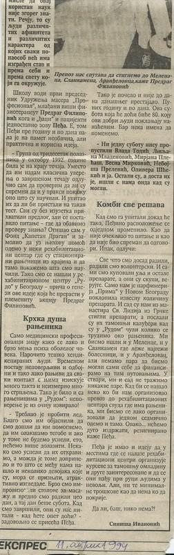 Subote-poklonili-nevoljnicima-02
